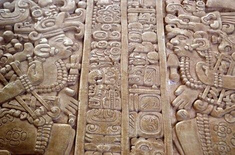 Ruinas de Copán.